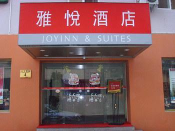 Hotel: Joy Inn Beijing Chongwenmen - FOTO 1