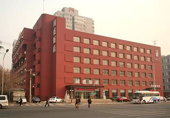 Hotel: Guosheng Hotel Beijing - FOTO 1