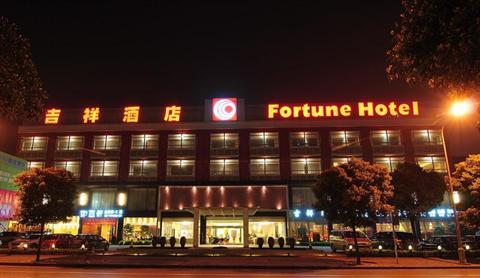 Hotel: Fortune Shanghai Hotel - FOTO 1