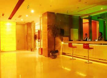 Hotel: Shijia Fashion Hotel - FOTO 1