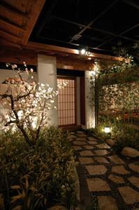 Hotel: Gubei Garden Hotel Shanghai - FOTO 1