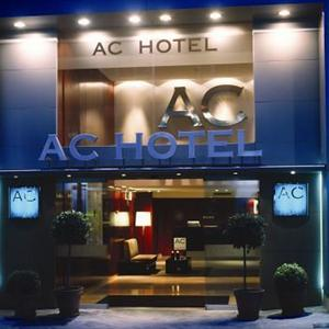 Hôtel: AC Avenida de América - FOTO 1