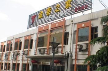Hotel: Golden Inns Shengdayuan Hotel Beijing - FOTO 1