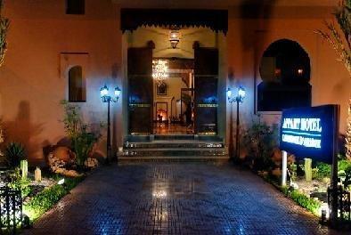 Hotel: Riad Lawrence d'Arabie Hotel Marrakech - FOTO 1