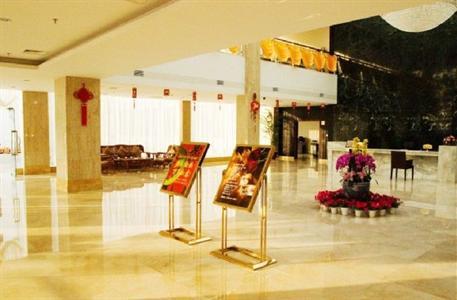 Hotel: Yun Ding Garden Hotel Xiamen - FOTO 1