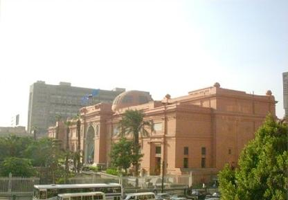 Hotel: Museum View Hotel Cairo - FOTO 1