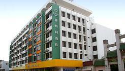 Hotel: Xiamen V-Inn Hotel - FOTO 1