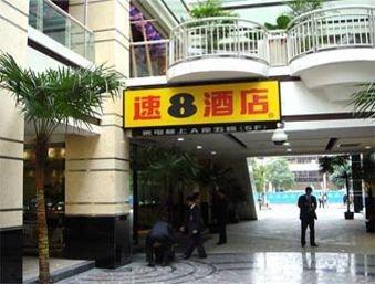 Hotel: Super 8 Hotel Chengdu Fu Kai - FOTO 1