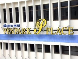 Hotel: Penpark Place - FOTO 1