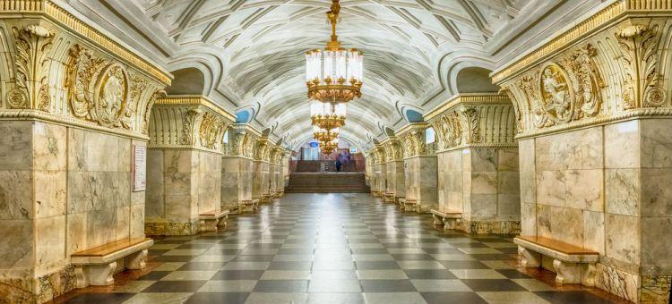 Mosca_Metro