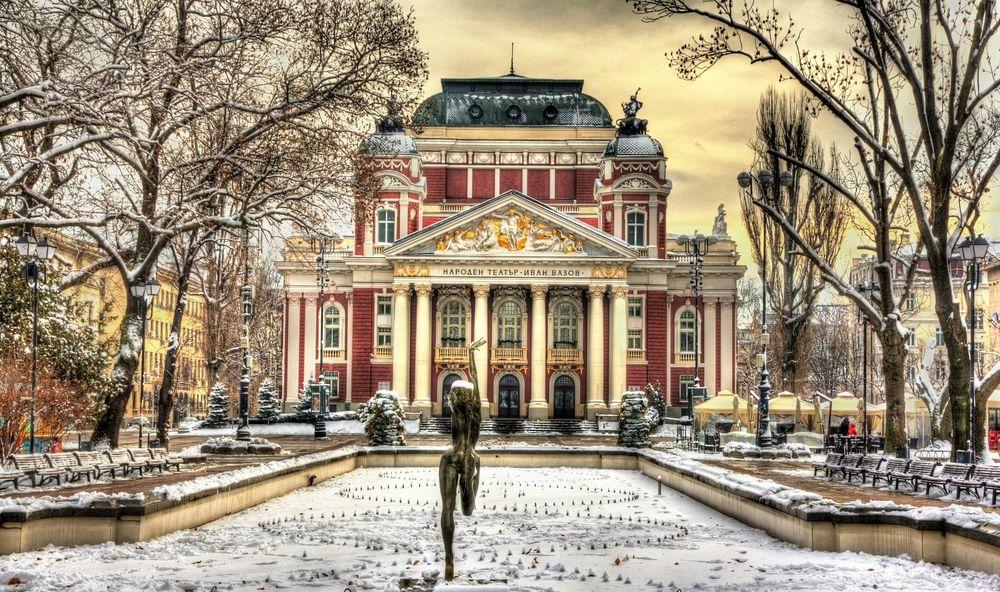 Teatro nazionale bulgaro