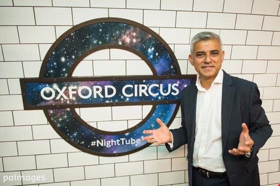 Underground Night Service