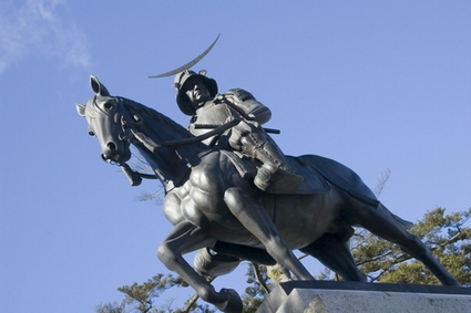 Photo Date Masamune Monument  in Sendai - Pictures and Images of Sendai - 425x283  - Author: Editorial Staff, photo 2 of 2