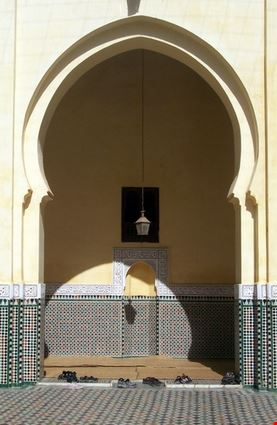 The Moulay Ismail Shrine