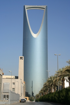 Photo Kingdom Tower Skyscraper in Riyadh - Pictures and Images of Riyadh