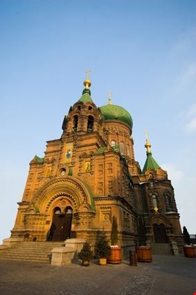 St. Sofia Church