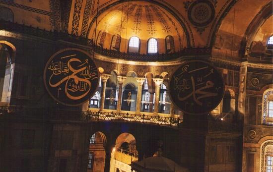 Foto Santa Sofia - interno a Istanbul - 550x347  - Autore: MARKO, foto 7 di 234