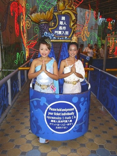Photo phuket fantasea in Phuket - Pictures and Images of Phuket
