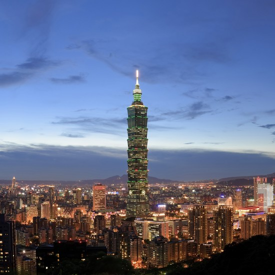 Photo taipeh taipei world financial center in Taipei - Pictures and Images of Taipei - 550x550  - Author: Lena, photo 1 of 34