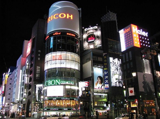 Photo tokyo ginza a tokyo in Tokyo - Pictures and Images of Tokyo - 550x412  - Author: Editorial Staff, photo 3 of 159
