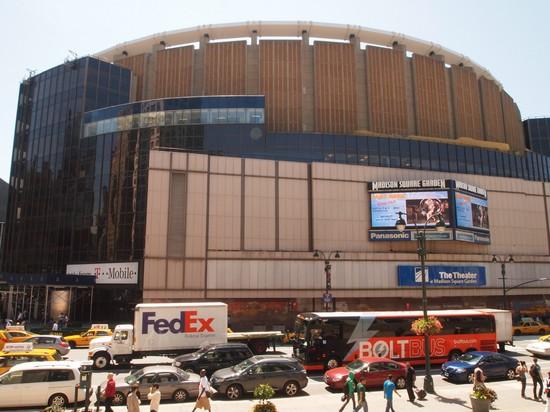 Photo New York Madison Square Garden In New York