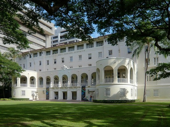 Museum Honolulu Hawaii Photo Hawaii State Art Museum