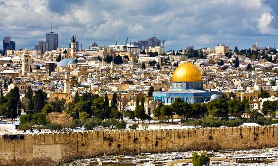 Jerusalem Israel  city photos : Images et photos de Jerusalem: photo Jerusalem en Israel