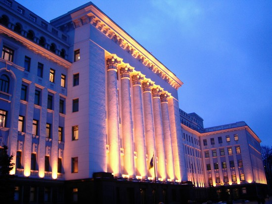 Photo Palazzo del Parlamento in Kiev - Pictures and Images of Kiev