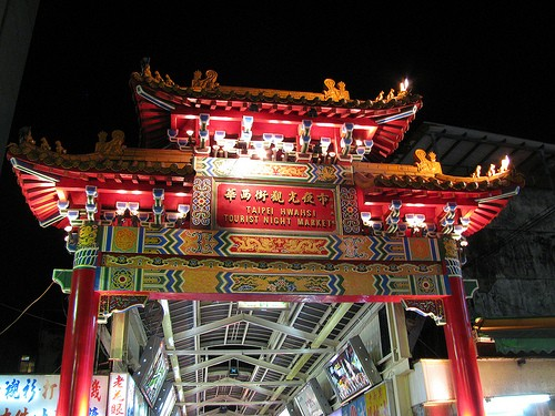 Photo shopping in Taipei - Pictures and Images of Taipei