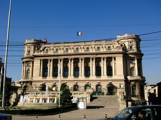 Photo Circolo Militare Nazionale in Bucharest - Pictures and Images of Bucharest