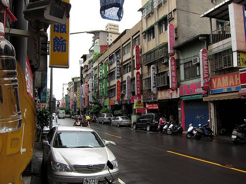 Photo Neighborhood in Taipei - Pictures and Images of Taipei - 500x375  - Author: Darshadana, photo 1 of 34