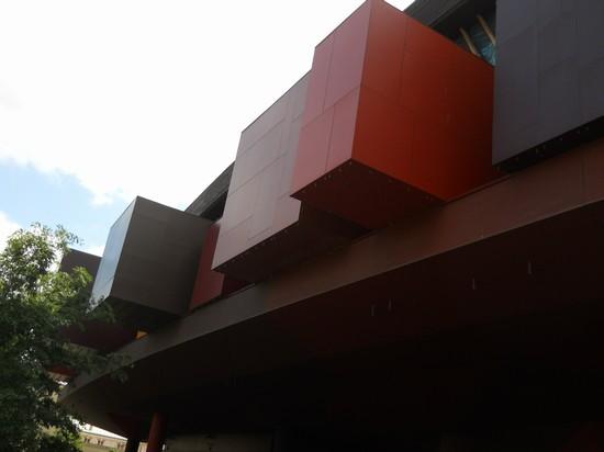 foto parigi la sede del museo im genes y fotos de par s 550x412 autor ferny foto 2 de 827. Black Bedroom Furniture Sets. Home Design Ideas