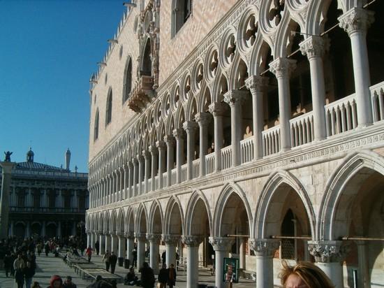 DUCAL PALACE a VENICE