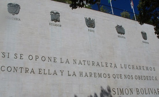 Photo Frase Simon Bolivar in Caracas - Pictures and Images of Caracas