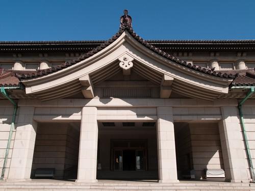 TOKYO NATIONAL MUSEUM a TOKYO