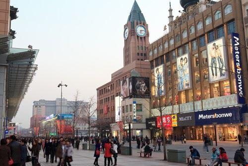 Quartiere Wangfujing a Pechino