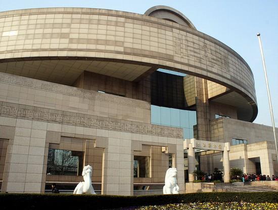 SHANGHAI MUSEUM a SHANGHAI
