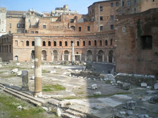 Around Rome Tours Srl