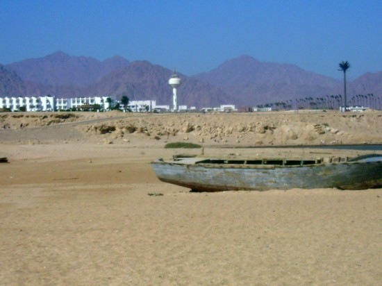 Photo Sharm el Sheikh in Sharm El Sheikh - Pictures and Images of Sharm El Sheikh