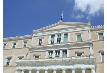 Photo athens atene parlamento greco photos de ath nes et images 425x290 auteur la - Office du tourisme athenes ...