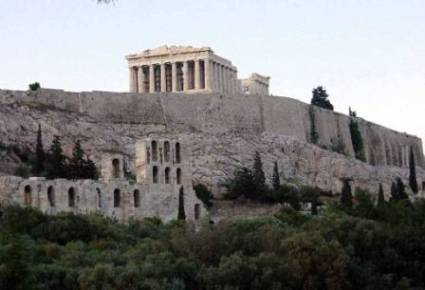 Photo athens atene acropoli photos de ath nes et images 425x290 auteur la r daction photo - Office du tourisme athenes ...
