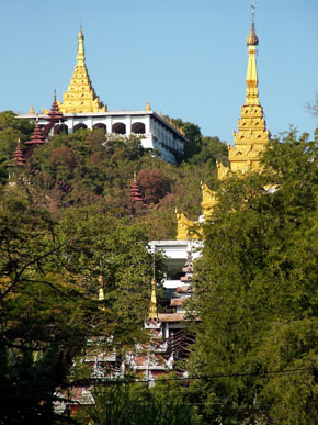 Photo mandalay mandalay in Mandalay - Pictures and Images of Mandalay - 290x387  - Author: Editorial Staff, photo 4 of 23