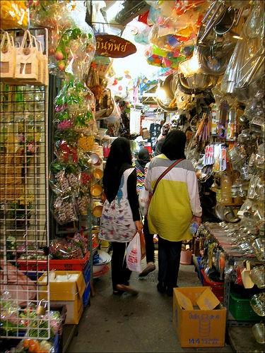 Chatuchak Market - Bangkok Attractions