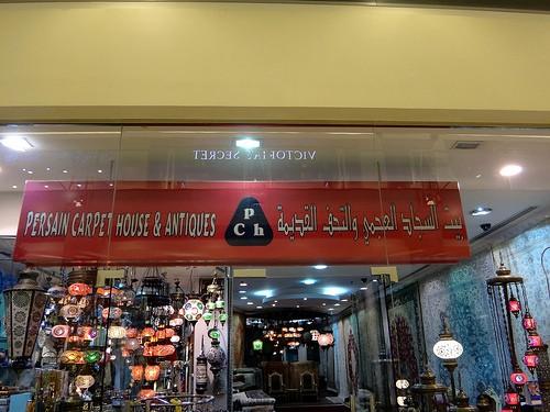 ABU DHABI MALL a ABU DHABI