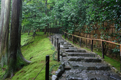 Photo kyoto giardini ginkakuji in Kyoto - Pictures and Images of Kyoto - 415x275  - Author: Editorial Staff, photo 3 of 5