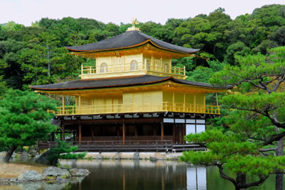 Photo Tempio d'oro in Kyoto - Pictures and Images of Kyoto