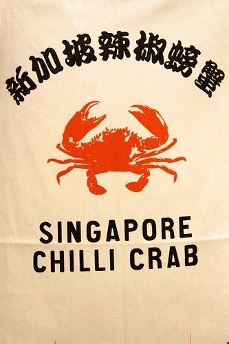 84660  chilly crab