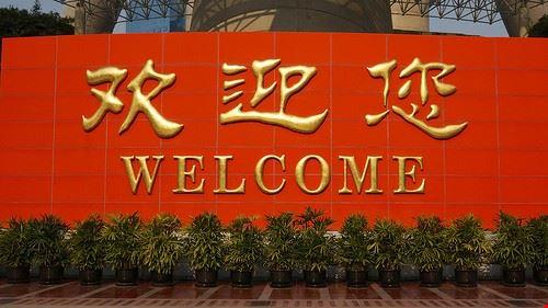 84727  museo di shanghai