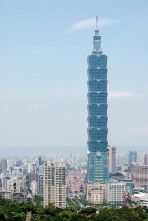 Foto taipei taipei 101 - Imágenes y fotos de Taipéi - 290x434  - Autor: Redacción, Foto 2 de 32