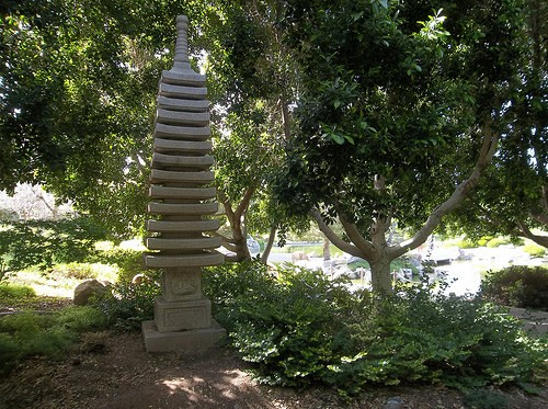 Photo Japanese Friendship Garden In Phoenix Pictures And Images Of Phoenix 500x373 Author